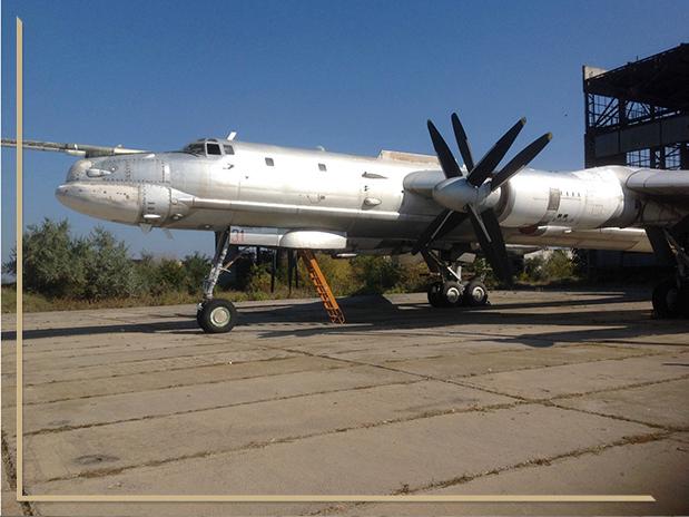 TU-95 Bear ebay