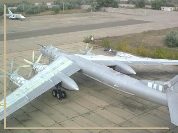 TU-95 Bear ebay1