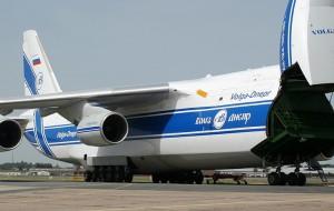 Destaque Antonov