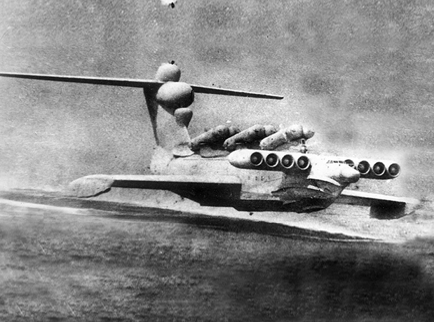lun-class-ekranoplan